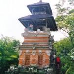 Mengwi: Pura Taman Ayun