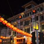 Gong Xi Fa Cai – Happy Chinese New Year (Part I)